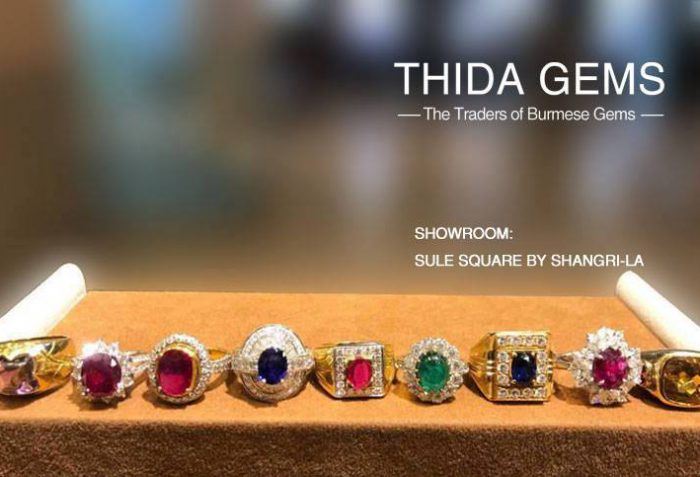 Thida Gems Colour Collections